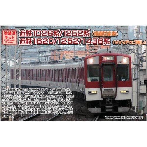 Nゲージ 1116C 近鉄1026系 (相直対応車) 1252系先頭車 (塗装済車両キット)