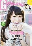 G(グラビア)ザテレビジョン vol.38