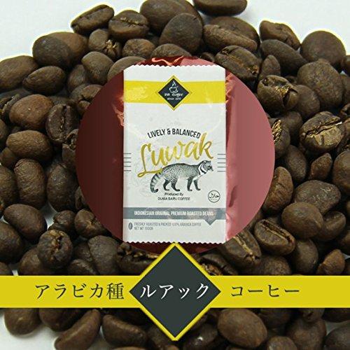 1万円以下のおすすめコーヒーメーカーと厳選コーヒー豆:自宅で味わうコーヒーブレイク 5番目の画像