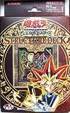 【遊戯王 絶版品】ストラクチャーデッキ遊戯編 Vol.2(構築済デッキ)