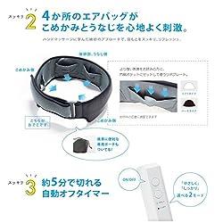ELECOM 目元マッサージ器 アイリフレッシュ エクリア ブラック HCM-FEA01BK
