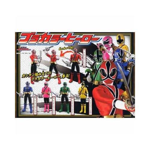 ガシャポン 侍戦隊シンケンジャー プラカラーヒーロー 全5種セット