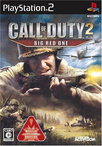クオリティが高すぎる!今話題のゲームCall of Duty(コールオブデューティー)とは一体?