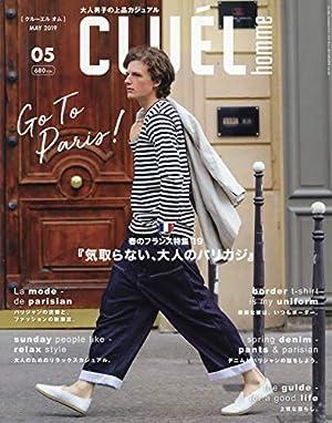 CLUEL homme(クルーエム オム) 2019年 05 月号 [雑誌]