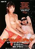 チンポコ・マグニチュード ボッキ・チンポコ 男だって潮吹きアクメ 佐伯奈々 ドグマ [DVD]