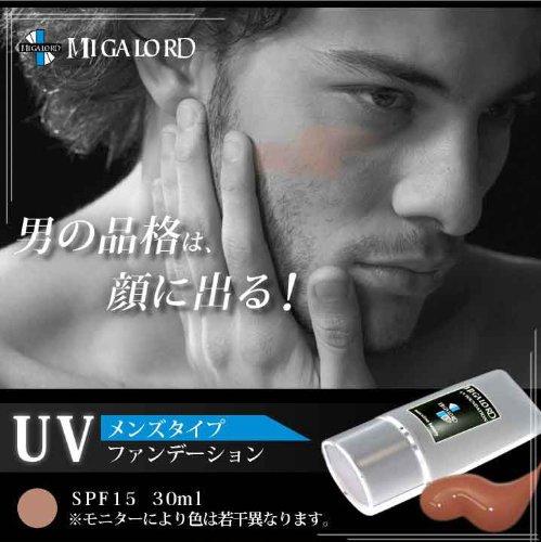 毛穴カバー テカリOFF 肌ケア UV対策『男性用リキッドファンデーション MIGALORD(ミガロルド)』