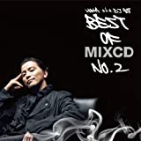 BEST OF MIXCD NO.2