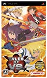 Tales of VS. [Japan Import]