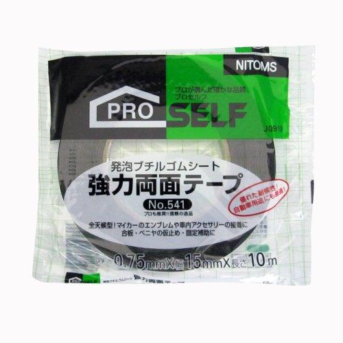 nitto-j9010-doble-cara-cinta-adhesiva-541-15-mm-x-10-m-alta-resistencia-mehrzweck-resistente-a-la-in