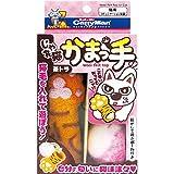 Amazon.co.jpキャティーマン (CattyMan) じゃれ猫 かまっ手 茶トラ