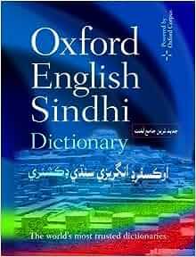 ebook under the