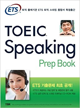 Magoosh TOEFL Book