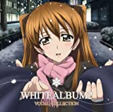 TV�A�j���uWHITE ALBUM2�vVOCAL COLLECTION(��)