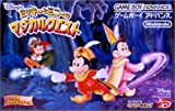 Disney Mickey & Minnie Magical Quest Nintendo GBA GAMEBOY ADVANCE Japan Import