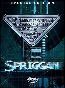 Spriggan Special Edition