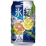 キリン 氷結グレープフルーツ 缶 350ml×24本 ランキングお取り寄せ