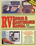 img - for RV Repair & Maintenance Manual [New & Updated] book / textbook / text book