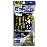 DHC 20日分醗酵黒セサミン