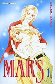 Mars, Tome 1 par Fuyumi Soryo