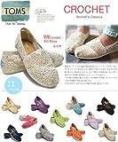 TOMS shoes トムズシューズ スリッポン レディース クロシェ 編み デザイン Crochet Womens classics  ♪ [並行輸入品]