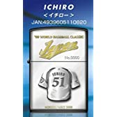 【WBC2009完全限定ZIPPO】侍ジャパン★プレイヤーズジッポライター(51番:イチロー)