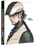 TIGER & BUNNY SPECIAL EDITION SIDE TIGER [最終巻] (初回限定版) [Blu-ray]