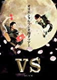 VS [DVD]