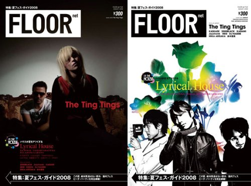 FLOOR net Vol.114