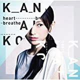 heart breathe (初回盤)