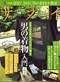 サライ 2008年 7/3号 [雑誌]
