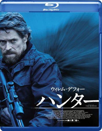 ハンター [Blu-ray]