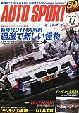 オートスポーツ 2012年 6/7号 [雑誌]