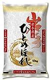【精米】 岩手県産 白米 ひとめぼれ10kg 平成24年産