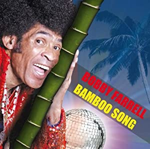 Bamboo Song