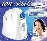 イオンスチーマー 加湿器 イオンスチームで潤いのある肌へ 顔への加湿器