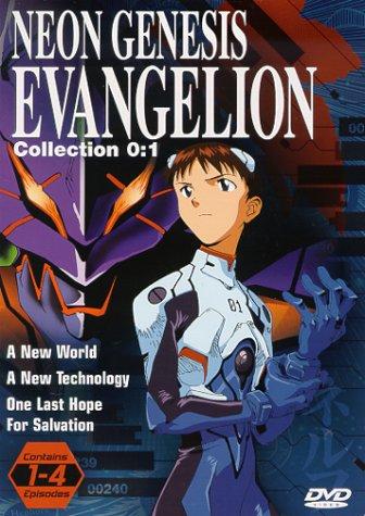 Neon Genesis Evangelion: Collection 0.1, Episodes 1-4 [DVD]