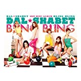 3rd mini album : Bling Bling