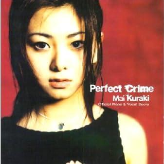 倉木麻衣 Perfect Crime (オフィシャルピアノ&ボーカルスコア)