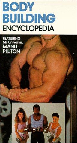 Bodybuilding Encyclopedia [VHS] [Import]