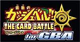 金色のガッシュベル!! THE CARD BATTLE for GBA