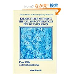 Kalman Filter Method in the Analysis of Vibrations Due to Water Waves (Advanced Series on Ocean Engineering)