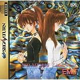 EMIT Vol.3