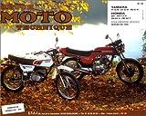echange, troc  - revue moto technique n°32. yamaha ty 50m-honda 250-400T
