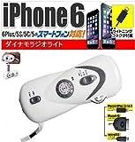 スマートフォン・iPhone4/5充電対応端子付きラジオ付き手回し充電LED懐中電灯:携帯電話充電対応・防災用ライト・手回し充電・ダイナモ・ラジオ・ライト
