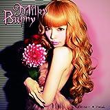 益若つばさ CD 「ずるいよ・・・/I Wish(初回1万枚限定盤:「Dolly Wink」アイラッシュ付)」