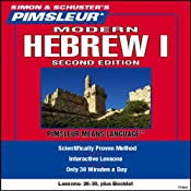 Hebrew (Modern) I, Second Edition: Lessons 26 to 30: Learn to Speak and Understand Hebrew (Modern) | [Pimsleur]