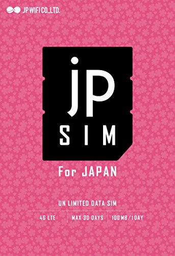 U-mobile JPSIM 3GB 30dayプリペイド式SIMカード(JAPAN TRAVEL SIMカード) MicroSIMパッケージ