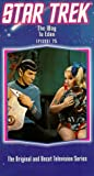 echange, troc Star Trek 75: Way to Eden [VHS] [Import USA]