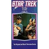 Star Trek - The Original Series, Episode 75: The Way To Eden [VHS] ~ William Shatner