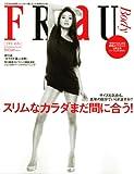 FRaU Body―スリムなカラダまだ間に合う! (講談社MOOK)